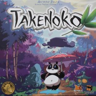 Le panda va s'attaquer au bambou en ligne !