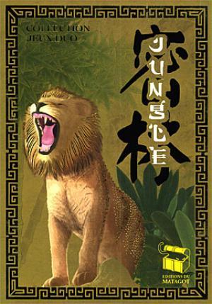 1105_jungle-1105