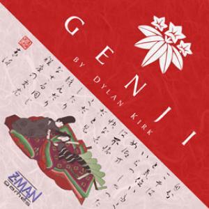 1497_genji-cover-1497