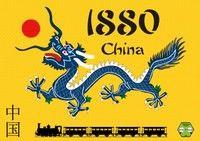 1880-china-49-1286780057-3604