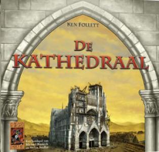 2077_kathedraal-2077
