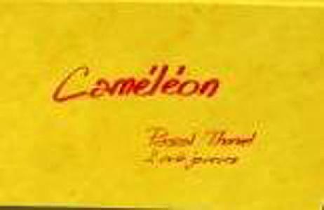 2109_cameleon-2109