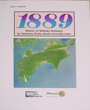 2308_1889-2308