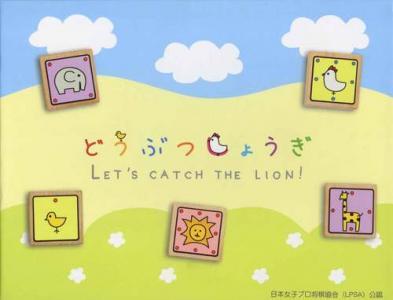 2909_lion-2909