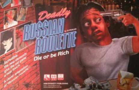 3007_rus-3007