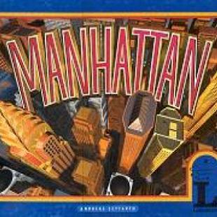 Manhattan (1994)