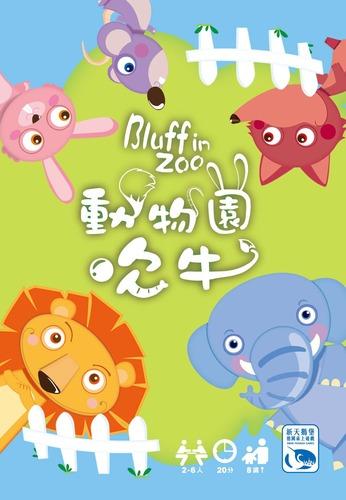 bluff-im-zoo-49-1382052403-6613