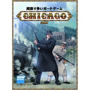 chicago-49-1349950897-5684