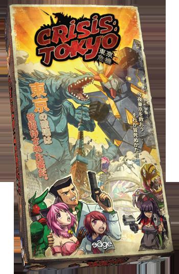 crisis-tokyo-49-1372267579.png-6179