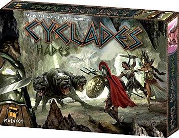 cyclades-hades-73-1317803696.png-4427