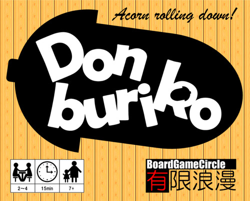 donburiko-49-1382207011-6627