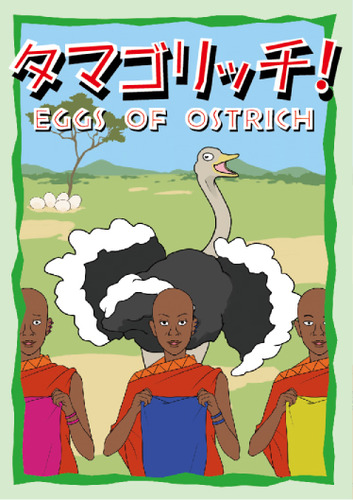 eggs-of-ostrich-49-1382216352-6628