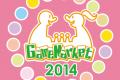 DOSSIER Tokyo GAME Market : Zoom sur 15 curiosités