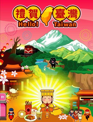 hello-taiwan-49-1318564955-4765