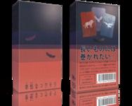 hiky-na-kmori-3300-1392627389.png-6955