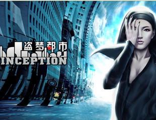 inception-49-1361237952-5970