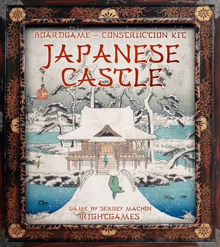 japanese-castle-49-1349963226-5688