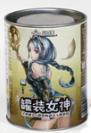 kanzume-goddess-49-1381968611.png-6596
