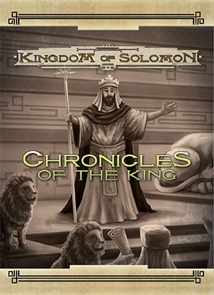 kingdom-of-solomon-c-49-1371883273-6162