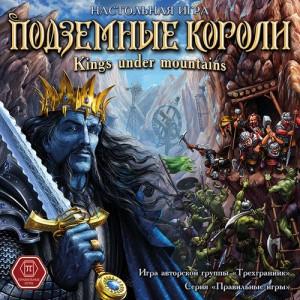 kings-under-mountain-49-1381999990-6602