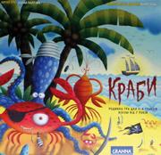 kraby-49-1349974013-5692