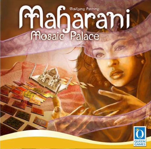 maharani-49-1327394038-5019