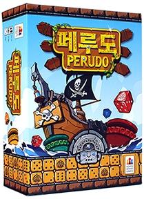 perudo-49-1376417008-6354