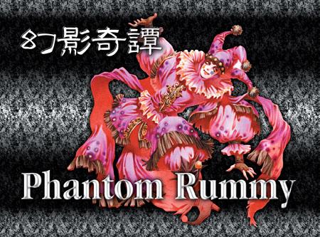 phantom-rummy-ne-pas-1430-1294843987-3967
