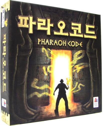 pharaoh-code-49-1376357754-6349