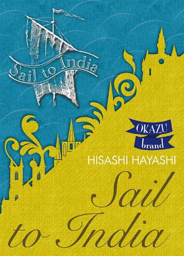 sail-to-india-49-1378464247-6433