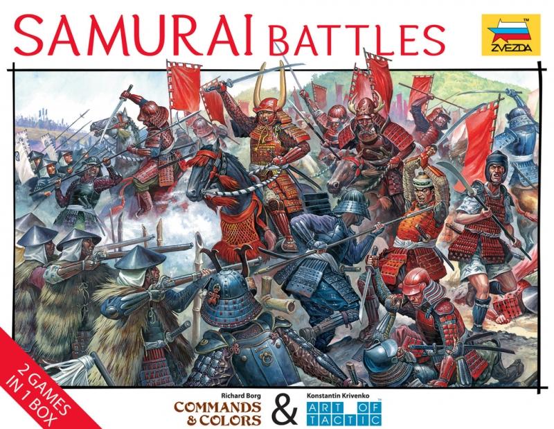samurai-battles-2-1342802083-5426