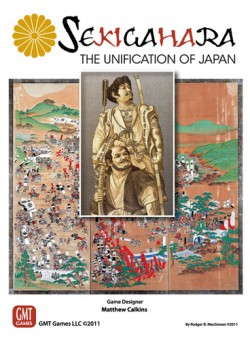 sekigahara-unificati-1887-1399962747-7082