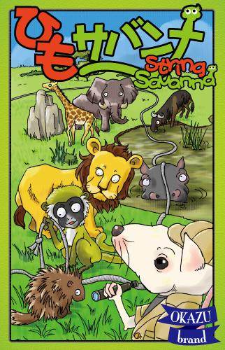 string-savanna-1372-1375710638-6316