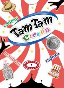 tam-tam-circus-49-1350199576-5725