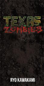 texas-zombies-49-1326885969-4216