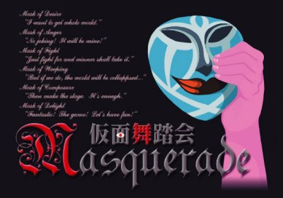 the-masquerade-ne-pa-1430-1294844010-3966