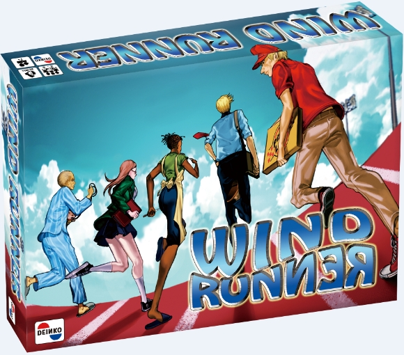 wind-runner-49-1346073236-5397