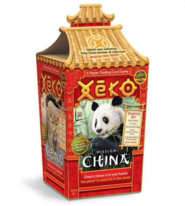 xeko-mission-china-n-1430-1295520604-4015