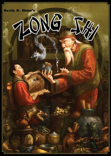 zong-shi-49-1327605193-5035