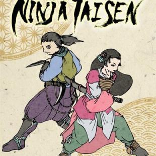 Ninja Taisen : du bon mini nippon pour Essen