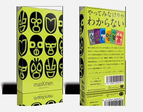 maskmen26