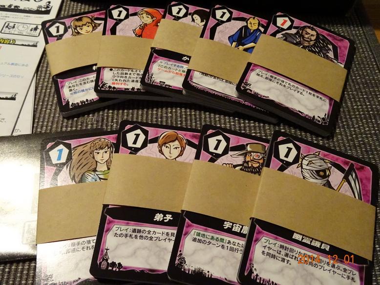 Les 9 nouveaux paquets de cartes pour Lost Legacy Legend.