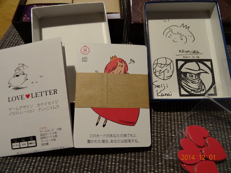 La nouvelle édition japonaise de Love Letter, signée Ken Niimura aux illustrations.
