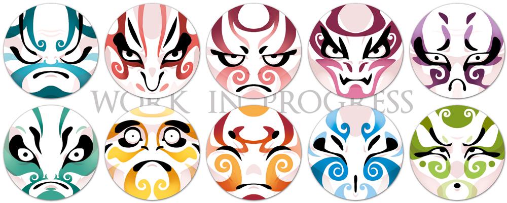 Kabuki_masques_WIP