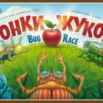 bug-racemd