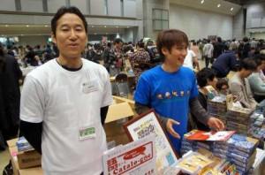 Deux des auteurs de Chaga Chaga Games, l'un des stands les plus attendus du salon : Stamp Graffiti, Money King, Catalogue... autant de petits jeux que les Japonais adorent. Cette fois-ci, ils ont pu répondre aux centaines de joueurs qui ont fait la queue devant leur stand.