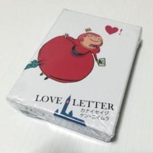 Seiji Kanai s'est fendu d'une nouvelle version de Love Letter, prenant exemple sur les jusqu'au-boutistes d'AEG.