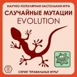 EvolutionRandom-Mutations-974111_md
