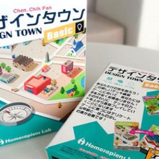 Design town [Tokyo Game Market] Du deckbuilding stop ou encore