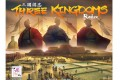 Three Kingdoms Redux débarque chez Starting Player
